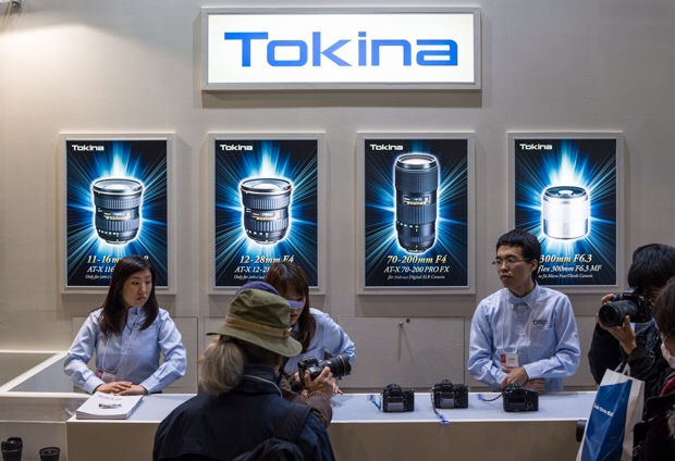 Tokina Announces Two New Lenses