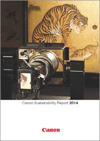 Canon Sustainability Report