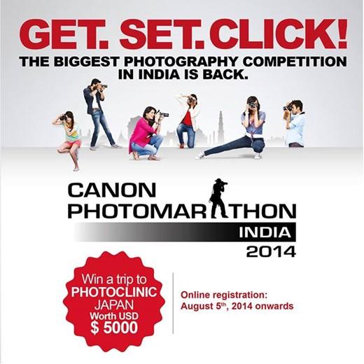 "Canon's ""Something Big"""