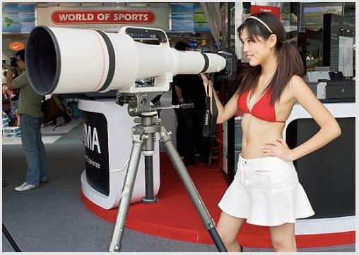 Canon 1200mm f/5.6L