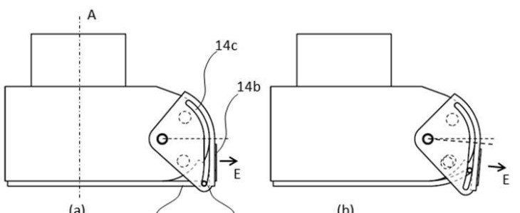 Canon Patent For Flexible And Expandable LCD Screen For DSLR And MILC