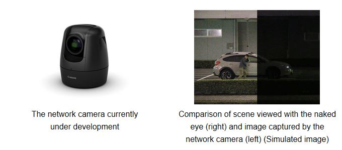 Canon Developing High-sensitivity Network Camera That Realizes High Visibility Even For Long-range Nighttime Surveillance