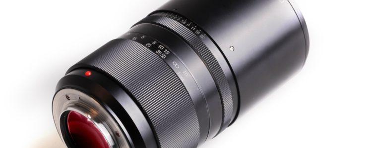 IBELUX 40mm F/0.85