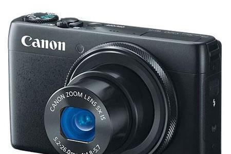 Canon Powershot S120 Deal, Bundle With PIXMA PRO-100, Paper – $249 (reg. $699)