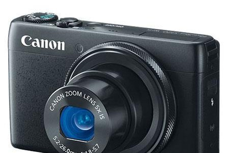Canon Powershot S120 Deal, Bundle With PIXMA PRO-100, Paper – $249 (reg. $699)
