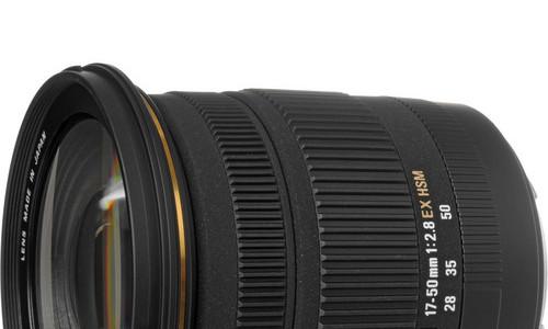 Sigma 17-50mm F/2.8 EX DC OS HSM Deal – $399 (reg. $669, And More Deals)