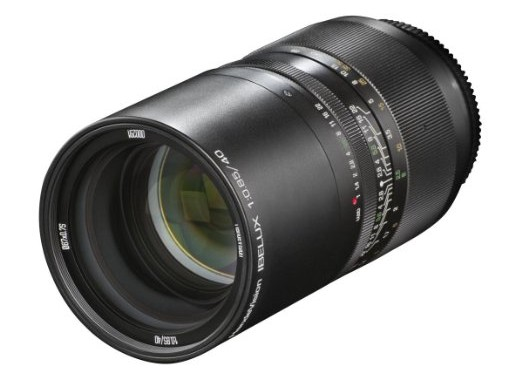 Handevision IBELUX 40mm f/0.85