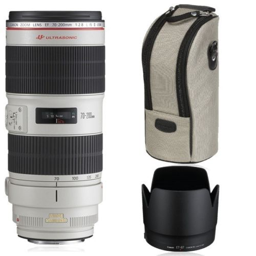 Canon EF 70-200mm F/2.8L II IS