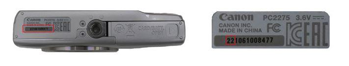 PowerShot ELPH 180