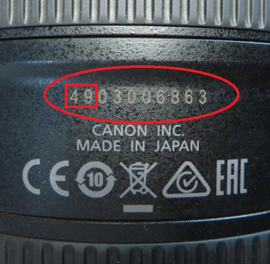 EF 24-105mm f/4L IS II