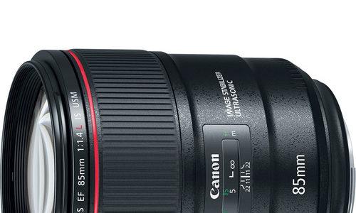 EF 85mm F/1.4L IS