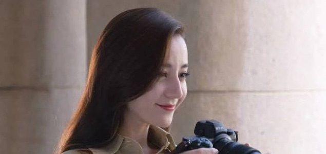Nikon Full Frame Mirrorless Camera