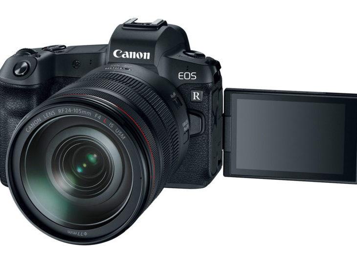Canon Eos R Firmware