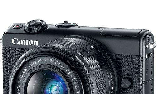 Canon Cameras EOS M100 Canon Eos M200