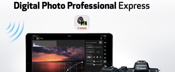 Canon Digital Photo Professional