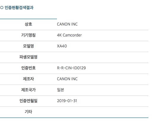 Upcoming Canon XA40 And XA45 4K Camcorders Leaked Through Certification Authority
