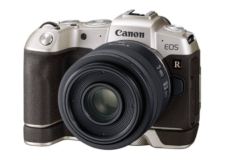 "The Canon EOS RP Will Also Come As ""Limited Edition"" In Gold, But Only 5000 And Only For Japan"
