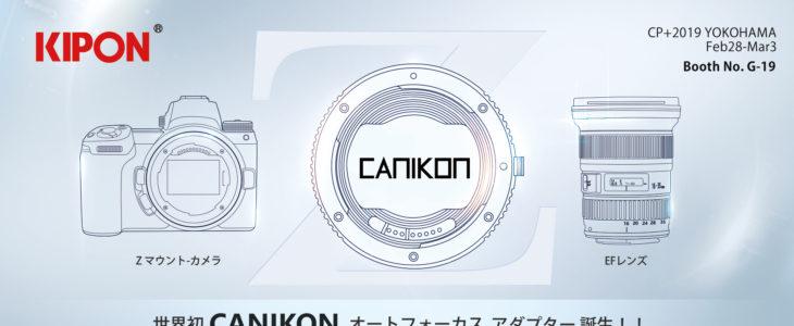 Canikon