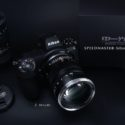 Shoten Announces Speedmaster 50mm F/0.95 III For  EOS R And 7Artisans 60mm F/2.8 Macro For EOS M