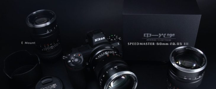 Speedmaster F/0.95
