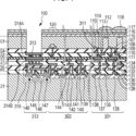 Canon Patent For Stacked Sensor Technology