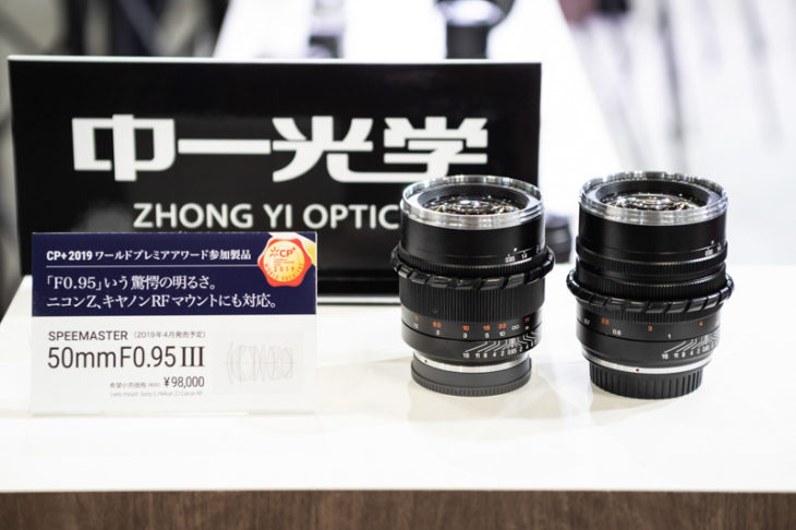 These Are The More Exotic Lenses and Adapters On Display At CP+ 2019