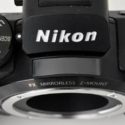 Is This The Nikon Z1 Entry-Level Full Frame Mirrorless Camera?