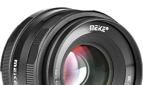 Meike 35mm F/1.4