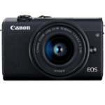 Canon Eos M200 Unreleased Canon Camera