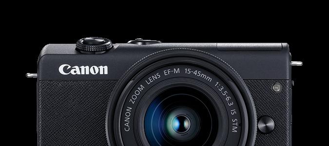 Canon Eos M200 Unreleased Canon Camera