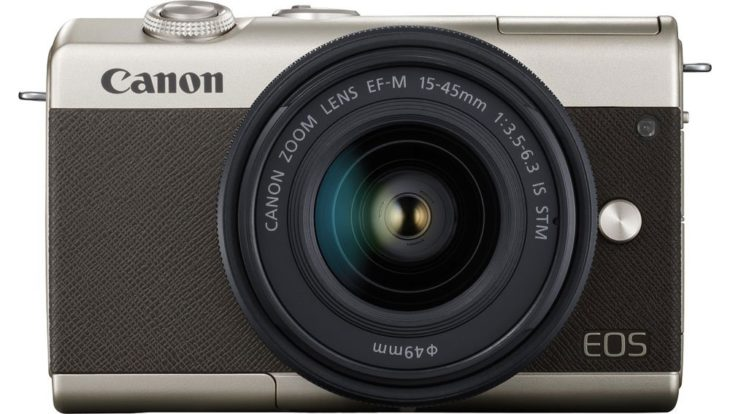 "Canon Will Release A ""Limited Gold Edition"" Of The EOS M200"