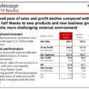 Canon Q3 2019 Financial Results – Sales Down, Profits Down