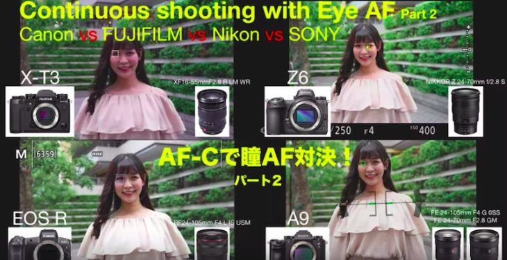 Canon Vs Sony Vs Fuji Vs Nikon: Continuous 4K Video Shooting With Eye AF