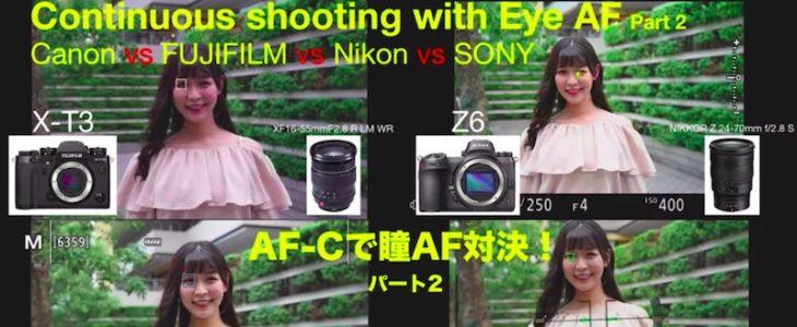 Eye Af