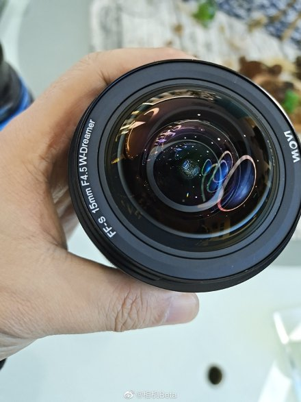 Venus Optics Set To Release Laowa 15mm F/4.5 W-Dreamer Tilt-shift Lens