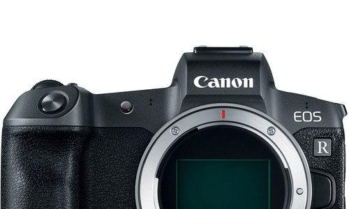 Canon Rumour