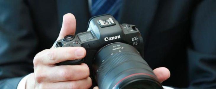 Canon Rumo