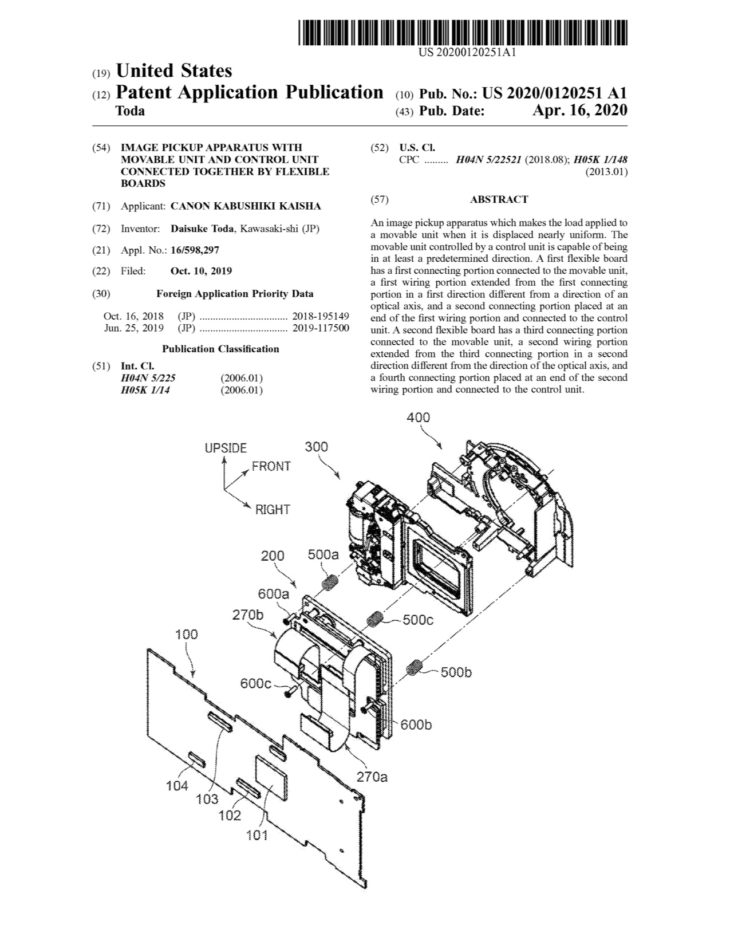 Here Is Another Canon Patent For IBIS (In Body Image Stabilization)