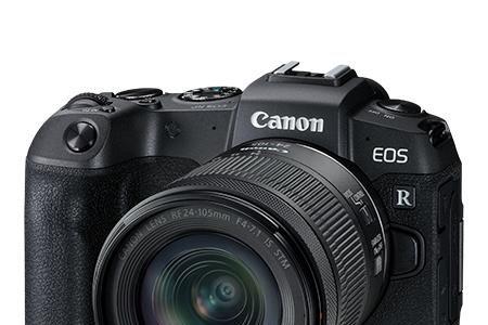 Canon Eos Rp Kit
