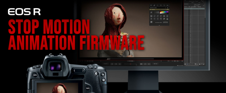 Eos R Firmware