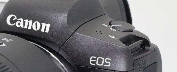 Eos R5 Announcement