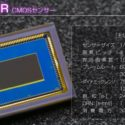 Canon Develops Another Image Sensor That Can See In The Dark (0.08 Lux!)