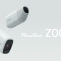 Canon Unveils The PowerShot Zoom, A Crowdfunded Concept Camera (100-400mm)