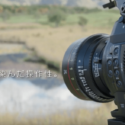 Canon Silently Teases The Upcoming 8K Video Camera
